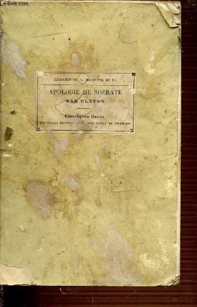 APOLOGIE DE SOCRATE - CLASSIQUES GRECS.