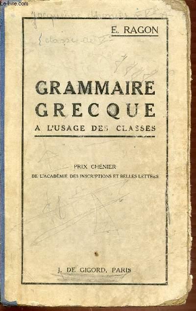 GRAMMAIRE GRECQUE A L'USAGE DES CLASSES - PRIX CHENIER DE L'ACADEMIE DES INSCRIPTIONS ET BELLES-LETTRES.