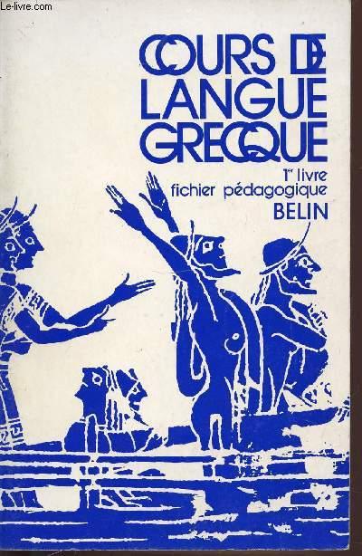 COURS DE LANGUE GRECQUE : 1ER LIVRE, FICHIER PEDAGOGIQUE. LIVRE DU PROFESSEUR.
