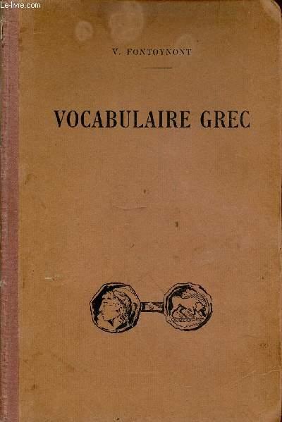 VOCABULAIRE GREC : COMMENTE ET SUR TEXTES.