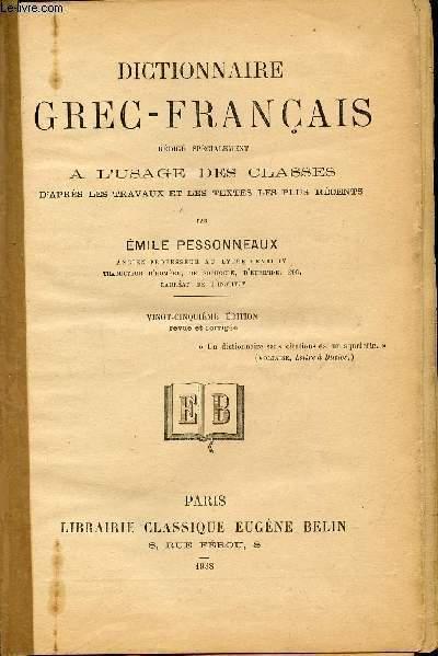 DICTIONNAIRE GREC-FRANCAIS REDIGE SPECIALEMENT A L'USAGE DES CLASSES D'APRES LES TRAVAUX ET LES TEXTES LES PLUS RECENTS.
