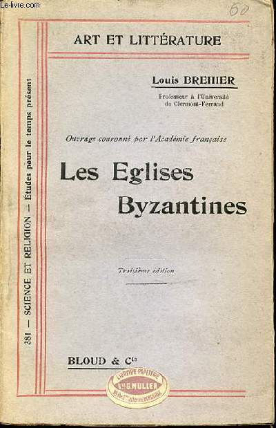 LES EGLISES BYZANTINES - COLLECTION