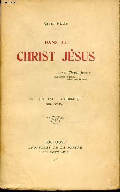 DANS LE CHRIST JESUS.