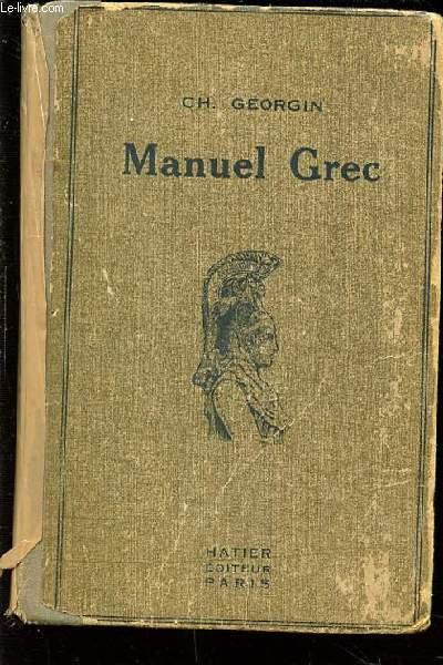 MANUEL GREC : METHODES ET EXERCICES. A L'USAGE DES ELEVES DES LYCEES ET COLLEGES, DES CANDIDATS AU BACCALAUREAT ET DES ETUDIANTS D'ENSEIGNEMENT SUPERIEUR.