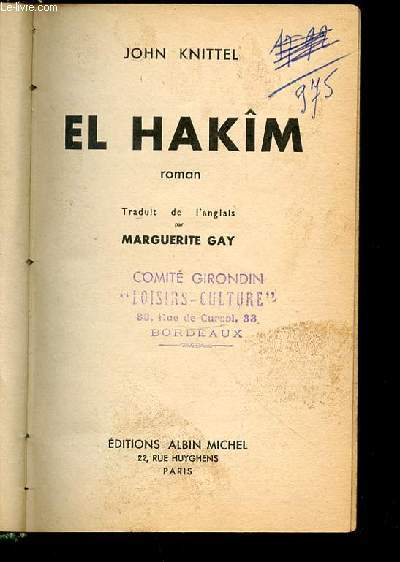 EL HAKIM.