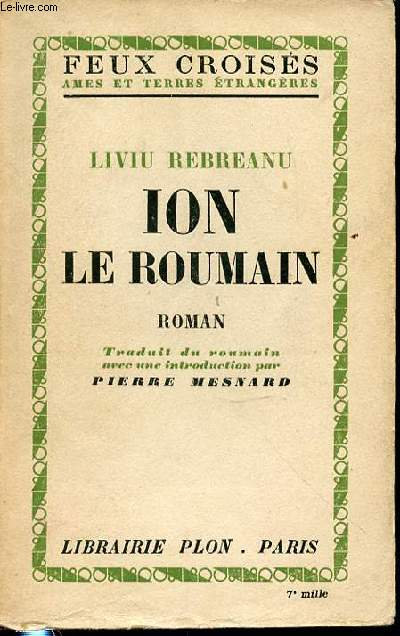 ION LE ROUMAIN - COLLECTION