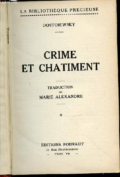 CRIME ET CHATIMENT - LA BIBLIOTHEQUE PRECIEUSE.