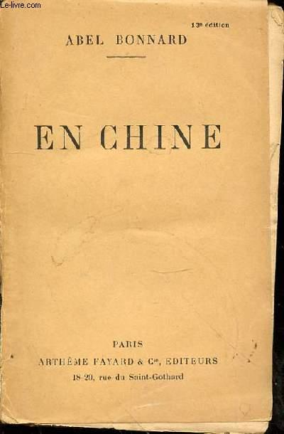 EN CHINE.