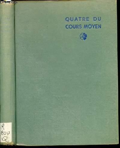 QUATRE DU COURS MOYEN OU LES JOYEUX GANGSTERS DE LA MARDONDON - DESSINS DE L'AUTEUR.