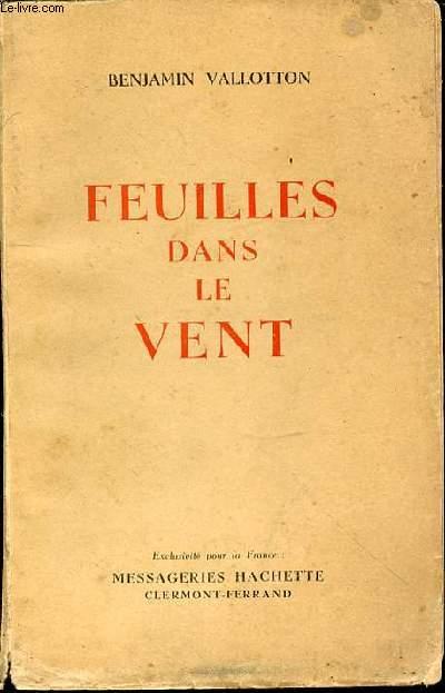 FEUILLES DANS LE VENT - ILLUSTRATIONS D'ANY VALLOTON.