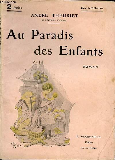 AU PARADIS DES ENFANTS N°41