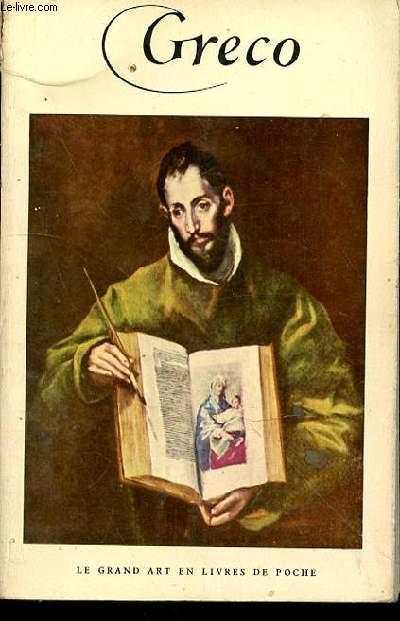 GRECO (DOMINICOS THEOTOCOPOULOS) (1541-1614)