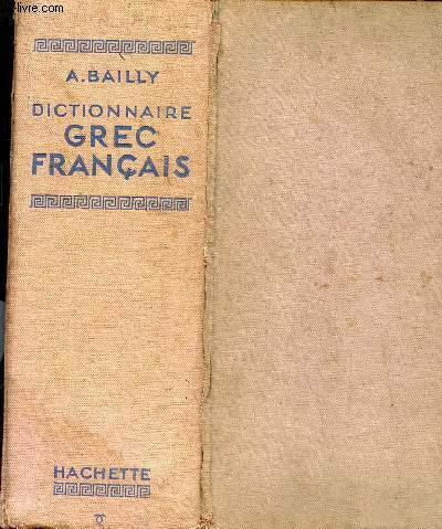 DICTIONNAIRE GREC-FRANCAIS. rédigé avec le concours de M.E EGGER à l'usage des élève des lycées et des collèges.