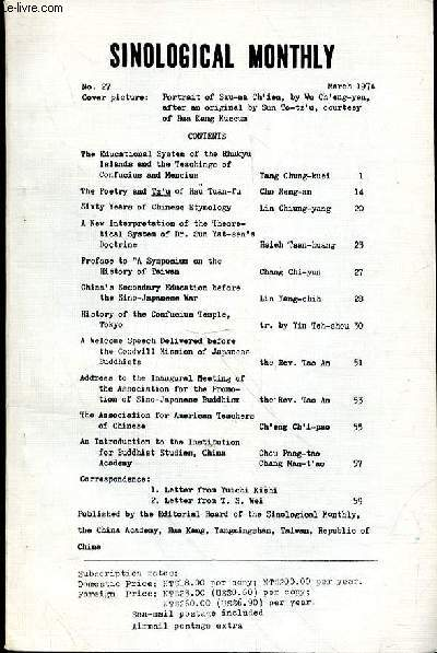SINOLOGICAL MONTHLY N°27 - MARCH 1974 - THE EDUCATIONAL SYSTEM OF THE RHUKYU ISLANDS - THE POETRY AND TZU OF HSU THAN FU -