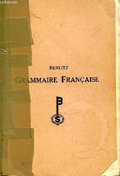 GRAMMAIRE FRANCAISE - 1er tirage (réimpression).