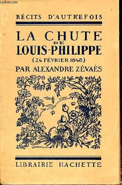 LA CHUTE DE LOUIS PHILIPPE (24 FEVRIER 1848)