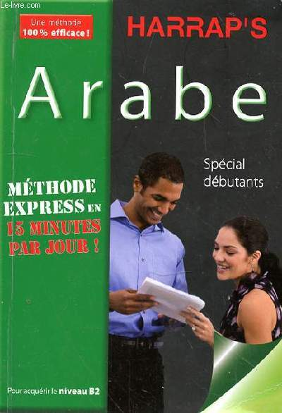 ARABE - METHODE EXPRESS EN 15 MINUTES PAR JOUR!