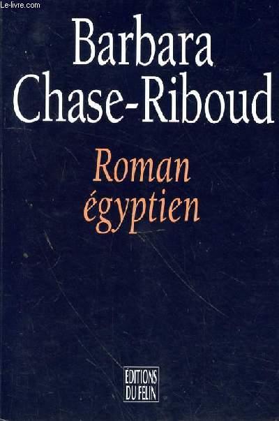 ROMAN EGYPTIEN