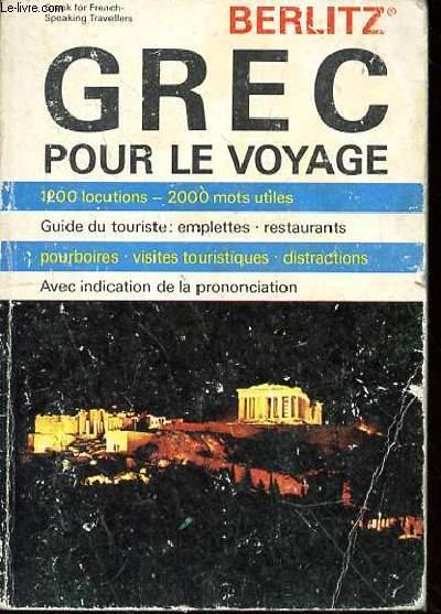 GREC POUR LE VOYAGE