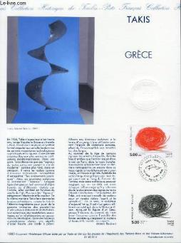 Document philatelique officiel - takis - grece (n°2834 yvert et tellier)