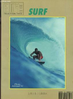 Body rider - hors serie / surf - photo annual 91.