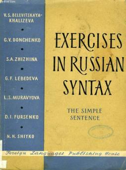 Exercices in russian syntax, with explanatory notes, the simple sentence